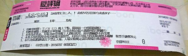 1-DSCN4194.JPG