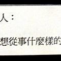 030-DSCN5701.jpg
