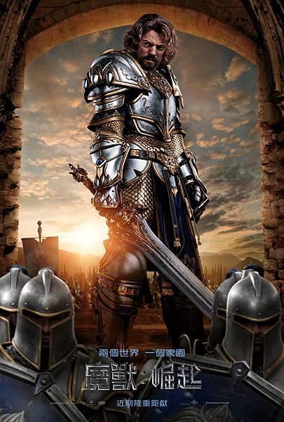 005  人類國度艾澤拉斯(Azeroth)的萊恩國王(King Llane Wrynn,多明尼克‧庫柏Dominic Cooper飾演).jpg