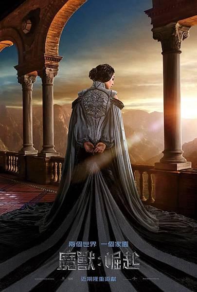 006 泰莉雅王后(Lady Taria,露絲‧奈嘉Ruth Negga飾演).jpg