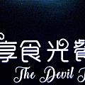 018-DSCN0493.JPG