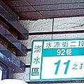 024-DSCN0584.JPG