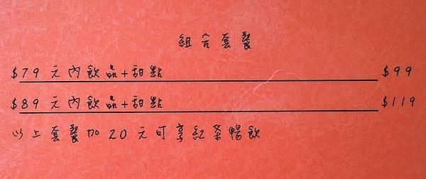 012-DSCN0686.JPG