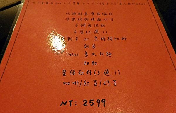 134-DSCN1010.JPG