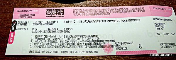 01-1-P1030135.JPG