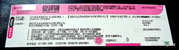 002-DSCN4421.JPG