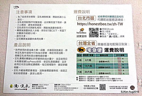07-DSCN5394.JPG