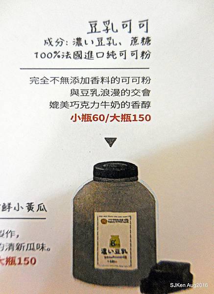 15-DSCN5307.JPG
