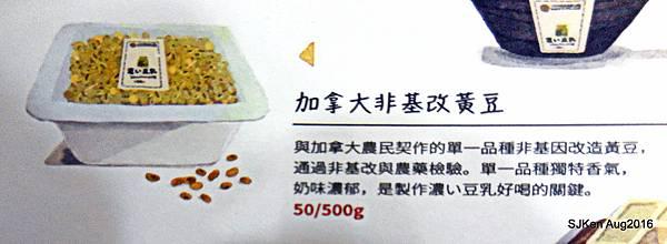 18-DSCN5406.JPG