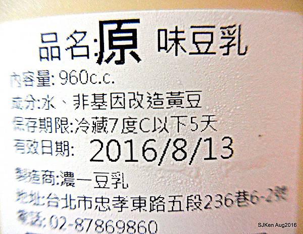 31-DSCN5356.JPG