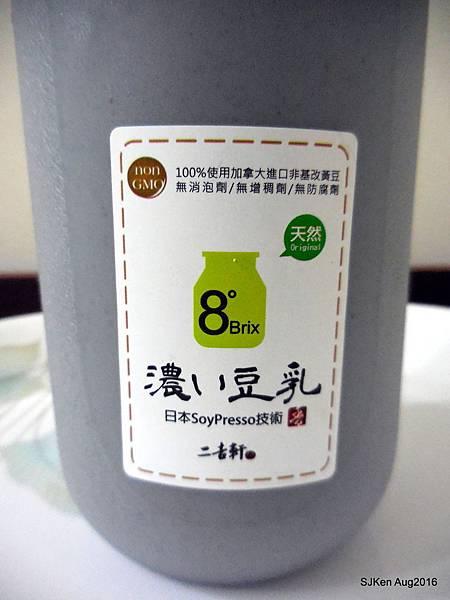 54-DSCN5371.JPG