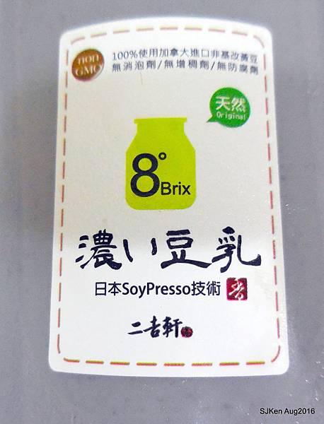 55-DSCN5346.JPG