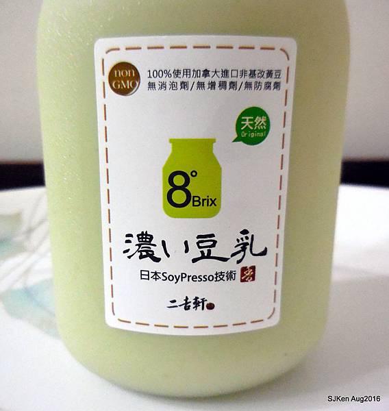 69-DSCN5336.JPG