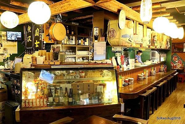 13-喀佈貍-大眾和風洋食居酒屋14.jpg