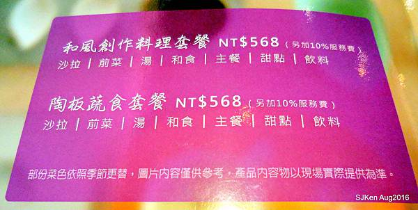 054-DSCN6362.JPG