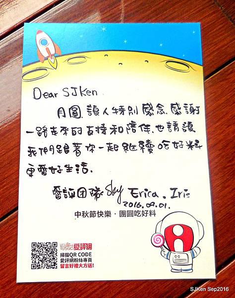 03-DSCN7293.JPG