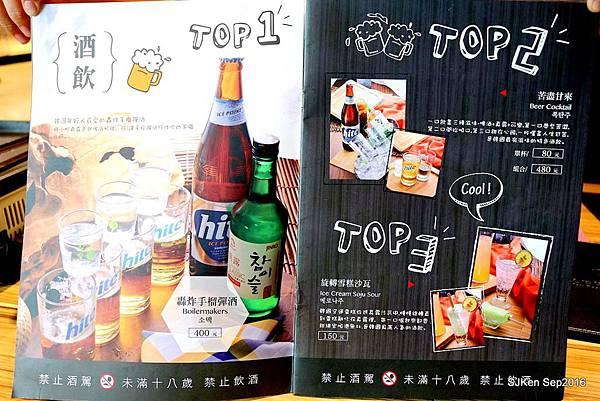 019-韓斤麻浦頂級燒肉美食饗宴信義微風055.jpg