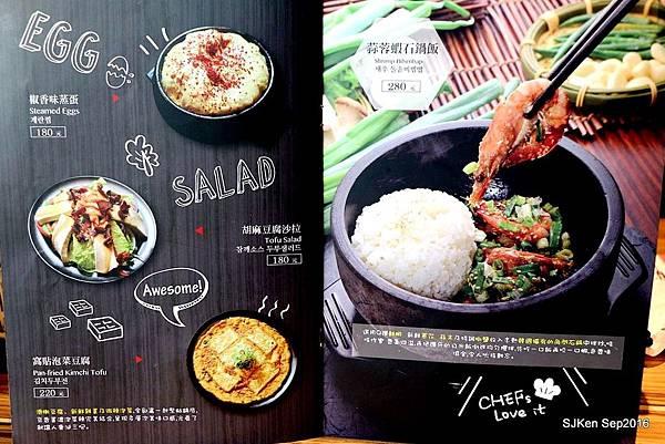 024-韓斤麻浦頂級燒肉美食饗宴信義微風060.jpg