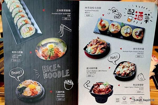 025-韓斤麻浦頂級燒肉美食饗宴信義微風061.jpg