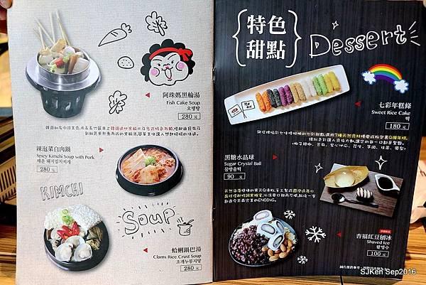 026-韓斤麻浦頂級燒肉美食饗宴信義微風062.jpg