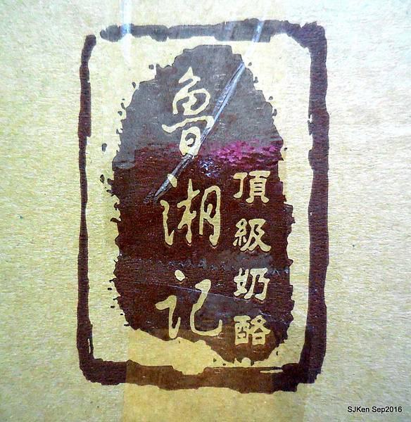 04-DSCN7470.JPG