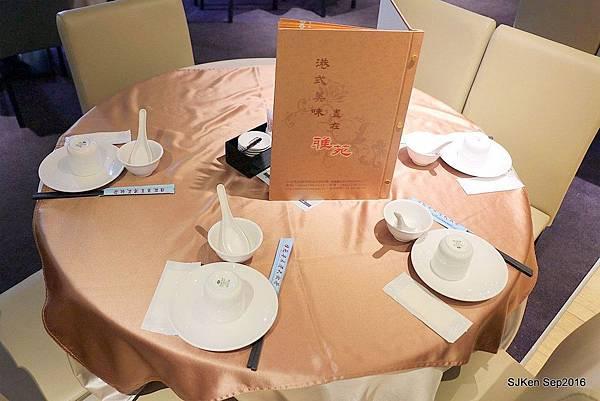 027-雅苑粵菜港式飲茶118.jpg