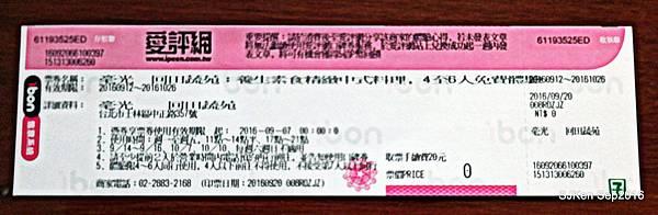 002-DSCN3744.JPG
