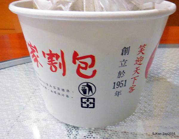 15-DSCN4005.JPG