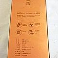 051-DSCN7967.JPG