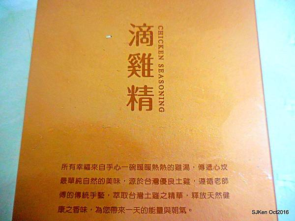 052-DSCN7968.JPG