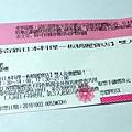 002-P1030375.JPG