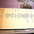025-P1030384.JPG