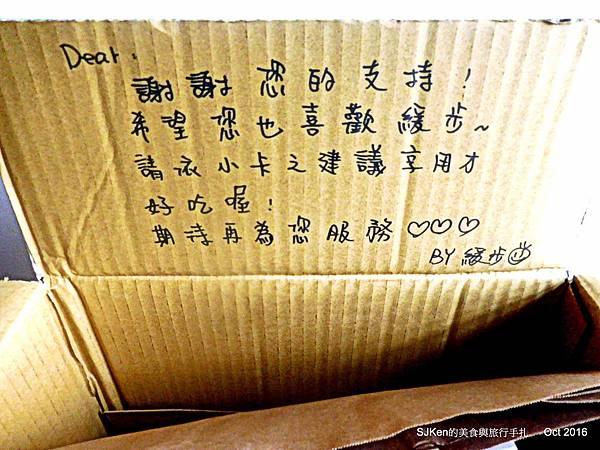 010-DSCN4738.jpg