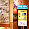 14-P_20161021_085059.jpg