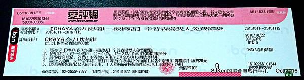 002-DSCN5637.JPG