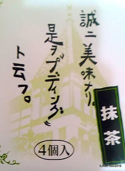 10-P_20160628_160743.jpg