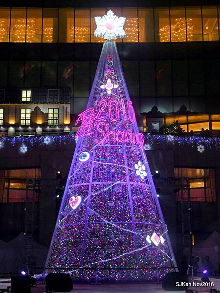 2016 耶誕街景系列(一)統一時代百貨台北店「2016 愛 Sharing」耶誕點燈與系列活動 4-2 @ SJKen 的浮光掠影(影評‧美食‧旅行與創作生活手記) :: 痞客邦 PIXNET ::