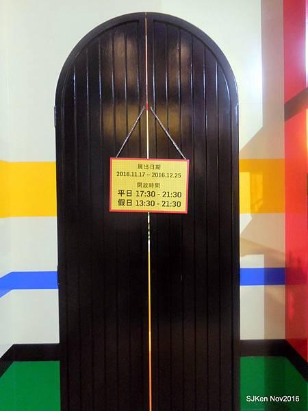 184-DSCN7454.JPG