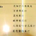 068-DSCN9211.JPG