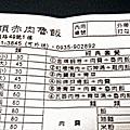 2-DSCN9503.JPG