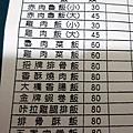 3-DSCN9507.JPG