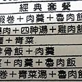 5-DSCN9509.JPG