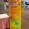 18-DSCN9590.JPG