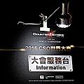 38-DSCN0121.JPG