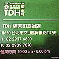 03-DSCN0203.JPG
