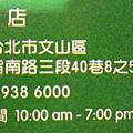 04-DSCN0204.JPG