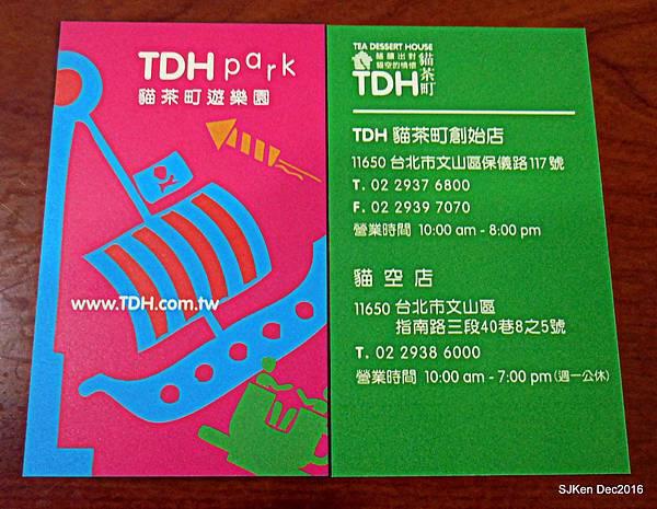 48-DSCN0202.JPG