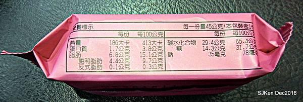 071-DSCN9676.jpg