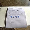 29-P1050614.JPG