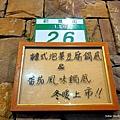 010-DSCN8720.jpg